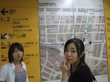 2007_0923niigatasendai0368_2