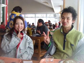 2008_0120team306snowboard0040