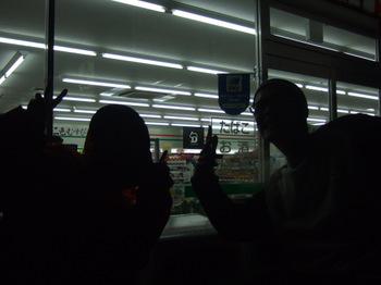 2008_0211snownaeba0066