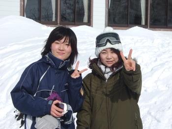 2008_0211snownaeba0081