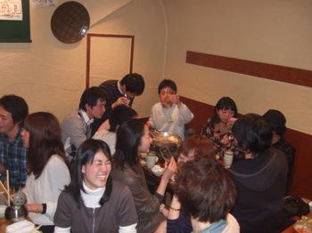 2010_0102cybershot0033